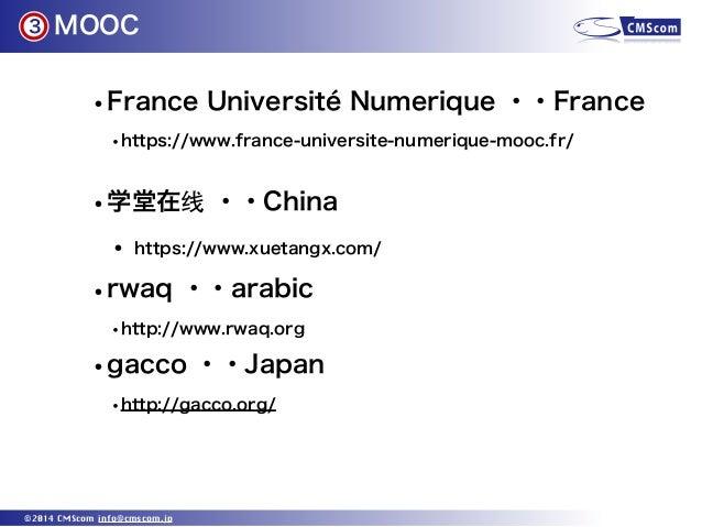 MOOC ©2014 CMScom info@cmscom.jp 3 •France Université Numerique ・・France •https://www.france-universite-numerique-mooc.fr/...