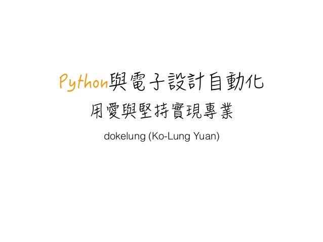 dokelung (Ko-Lung Yuan)