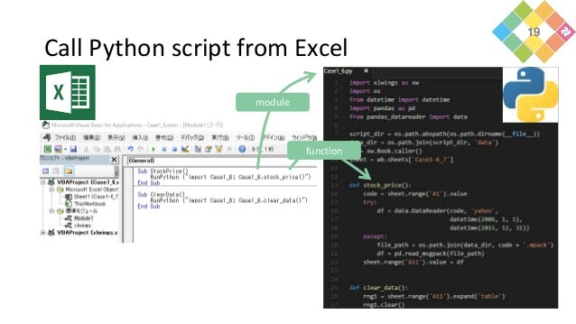 Call Python script from Excel module function 19