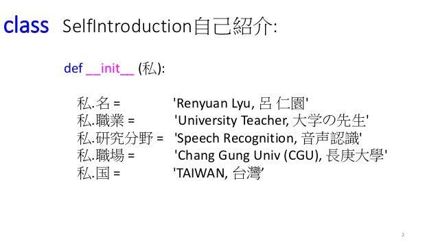 Py conjp2019 renyuanlyu_3 Slide 2