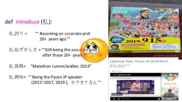 Py conjp2019 renyuanlyu_3 Slide 3