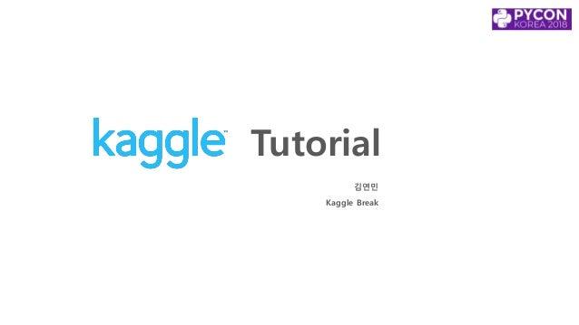 Tutorial 김연민 Kaggle Break