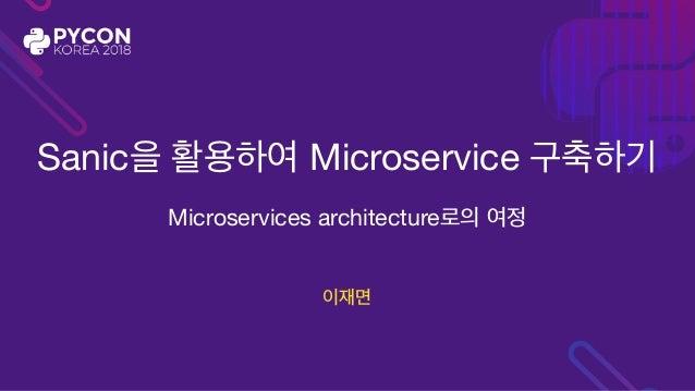 Sanic Microservice Microservices architecture