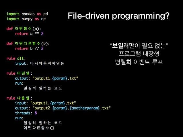 """큰 텍스트 파일들을 """"엄청 쉽게"""" 병렬처리 하려면?""""엄청 쉽게"""" 압축을 안 한다. 파일을 쪼갠다. tabix를 쓴다."""