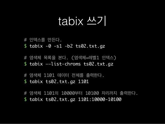 C Java Python R Julia 배우기 쉬운가? X X O O O 유지보수와 재활용이 쉬운 코드를 만 들기 좋은가? X △ O △ O 잘 짜면 빠르게 도는가? O O X X O 행렬, 벡터 연산이 쉬운가? X X...