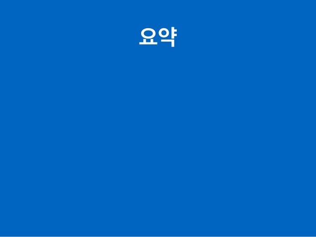 PyCon Korea 2015: 탐색적으로 큰 데이터 분석하기