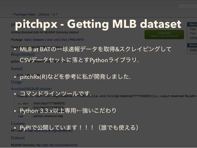 pitchpx - Getting MLB dataset • MLB at BAT & CSV Python . • pitchRx(R) . • . • Python 3.3.x • PyPI
