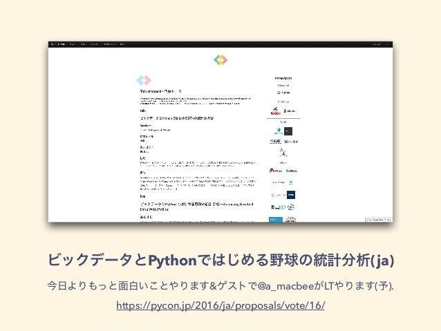 Pythonista Web(Django), , . https://www.wantedly.com/projects/56109