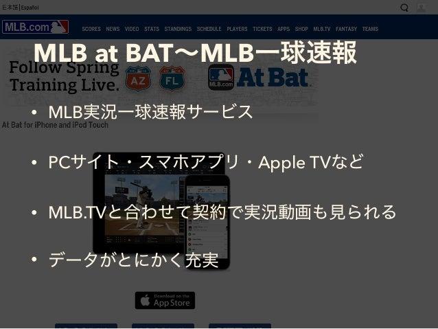 MLB at BAT MLB • MLB • PC Apple TV • MLB.TV •