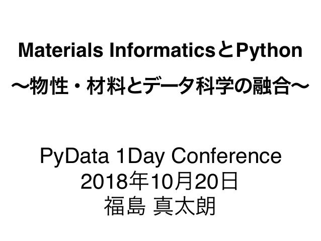 Materials Informatics Python