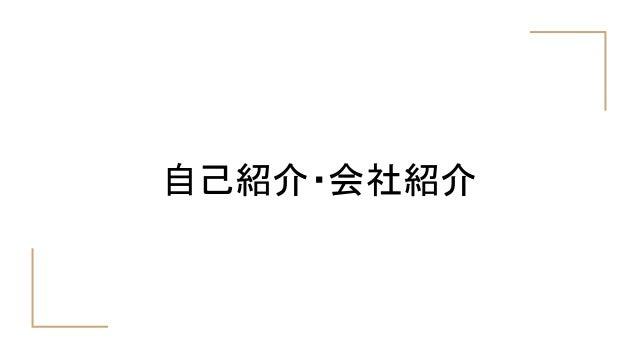 深層強化学習 Pydata.Okinawa Meetup #22 Slide 2