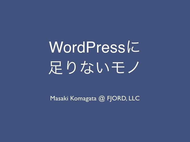 WordPress   Masaki Komagata @ FJORD, LLC
