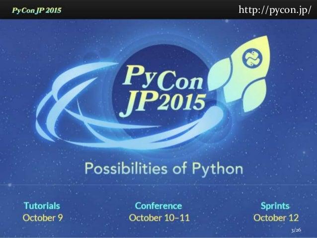 PyPro2の読みどころ紹介:Python開発の過去と現在 - BPStudy93 Slide 3