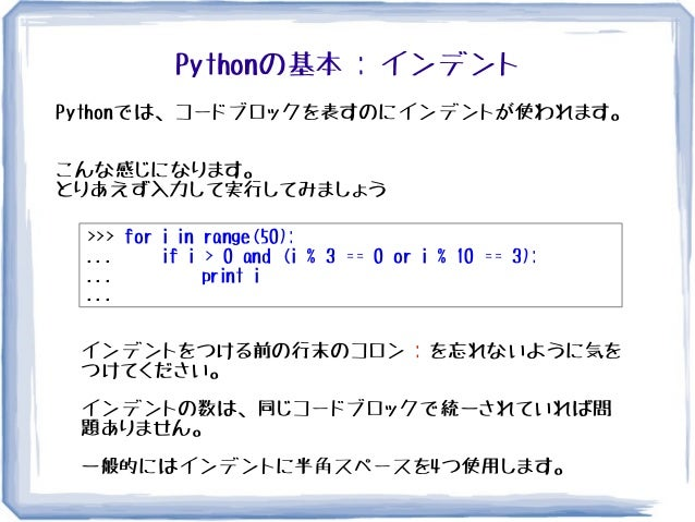 4 Builtin Types  Python 366rc1 documentation