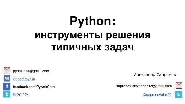 Решение задач vk com сопромат основы решения задач