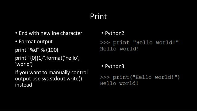 python 2 print without newline