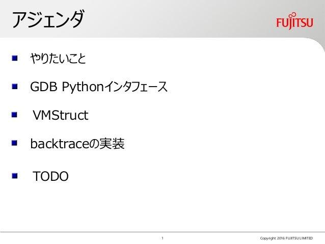 Python + GDB = Javaデバッガ Slide 2