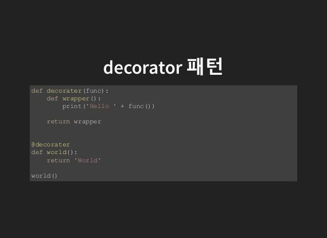 Python server 101 for Decorator python