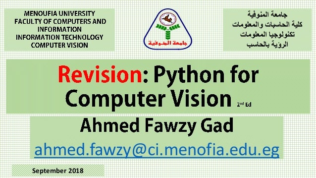 ahmed.fawzy@ci.menofia.edu.eg المنوفية جامعة والمعلومات الحاسبات كلية المعلومات تكنولوجيا بالحاسب الرؤية...