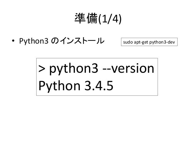 u7814 u7a76 u8005 u306e u305f u3081 u306e python  u306b u3088 u308b fpga  u5165 u9580