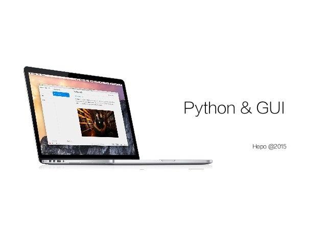 Python&GUI
