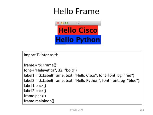 Hello  Frame  Python  ධ㛛  269  import  Tkinter  as  tk  frame  =  tk.Frame()  font=(Helevecca,  32,  bold)  label1  =  tk....