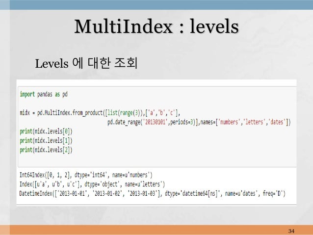 Levels 에 대한 조회 34 MultiIndex : levels