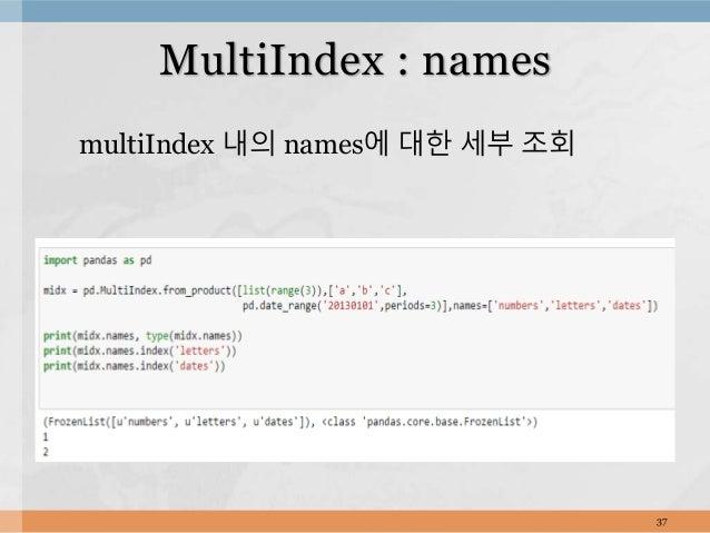 multiIndex 내의 names에 대한 세부 조회 37 MultiIndex : names