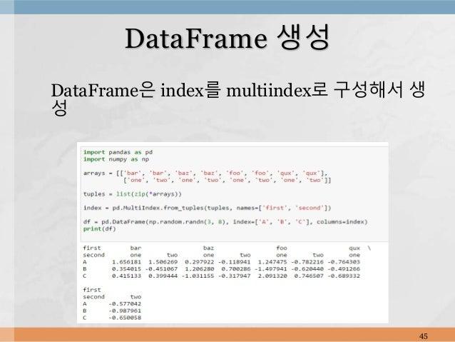 DataFrame은 index를 multiindex로 구성해서 생 성 45 DataFrame 생성