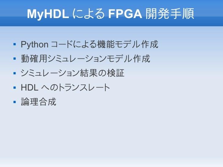 Python physicalcomputing