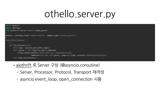 othello.server.py import asyncio import thriftpy from aiothrift.server import create_server # ... othello = thriftpy.load(...