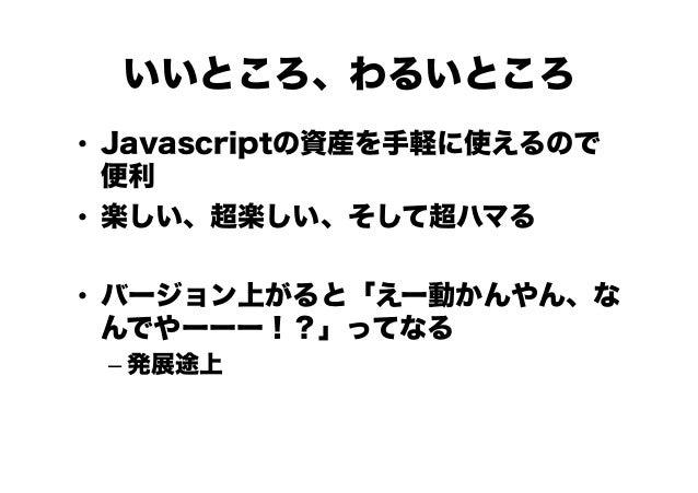 Pythonとは - IT用語辞典 e-Words