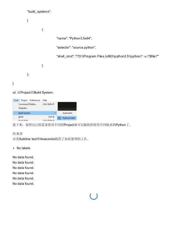 Python多版本,sublime text,anaconda指北