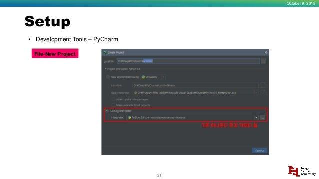 PyTorch 튜토리얼 (Touch to PyTorch)