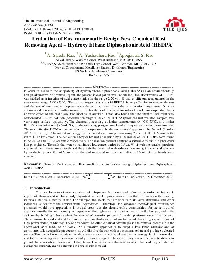 The International Journal of EngineeringAnd Science (IJES)||Volume|| 1 ||Issue|| 2||Pages|| 113-119 || 2012||ISSN: 2319 – ...