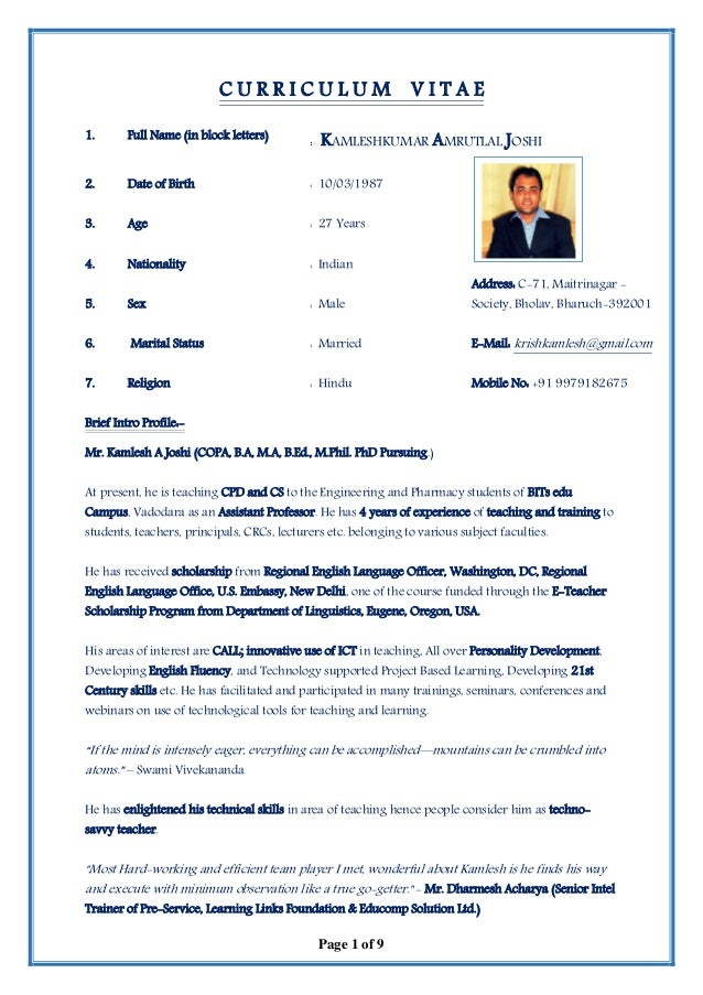 curriculum vitae example of kamlesh joshi
