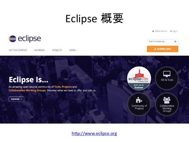 EclipseCon NA 2015 report Slide 2