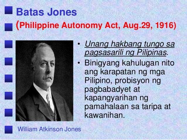 jones act 1916