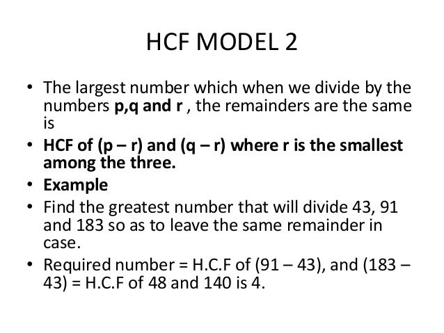 how to find lcm and hcf of numbers