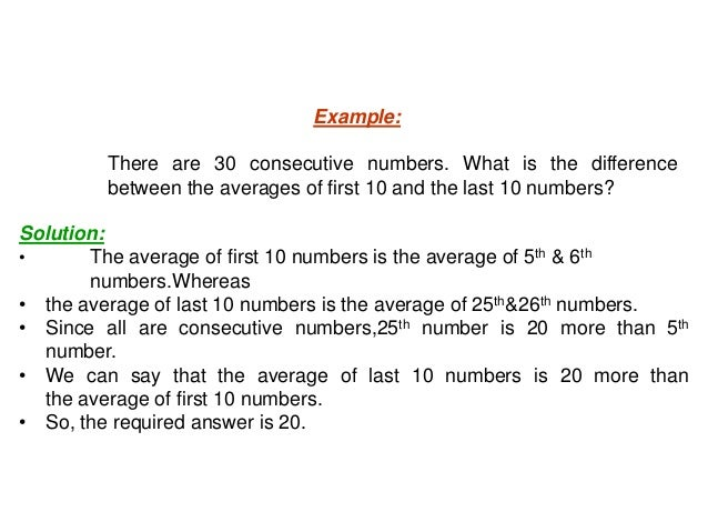 Average Speed If d1 & d2 are the distances covered at speeds v1 & v2 respectively and the time taken are t1 & t2 respectiv...