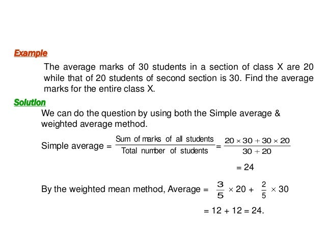 Example The average of 11 results is 50. If the average of first 6 results is 49 and that of the last 6 is 52, find the 6t...
