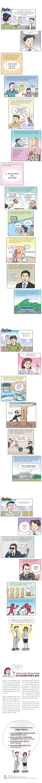 만화로 보는 국정원Q&A 5