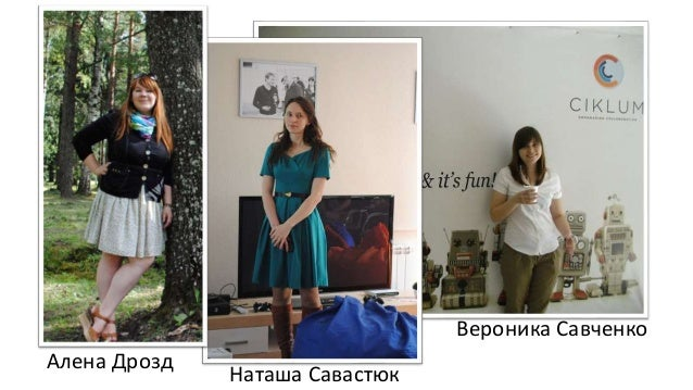 QA Club Minsk Slide 2