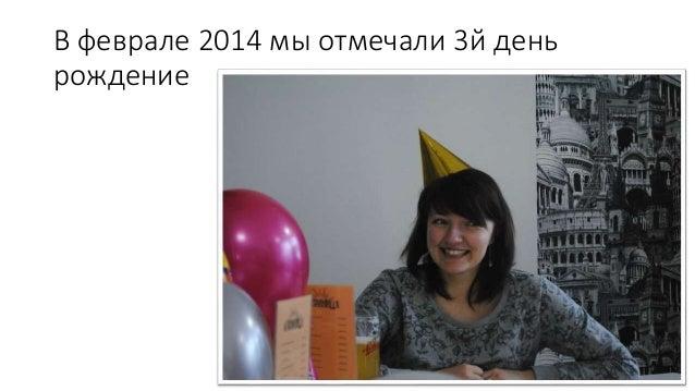 QA Club Minsk Slide 3