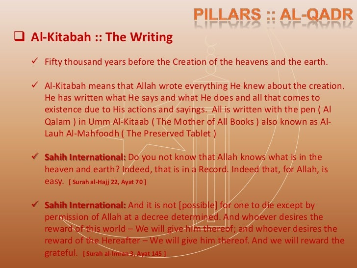  Al-Kitabah :: The Writing    Abdullah b. Amr b. al-As reported: I heard Allahs Messenger (may peace be upon     him) as...