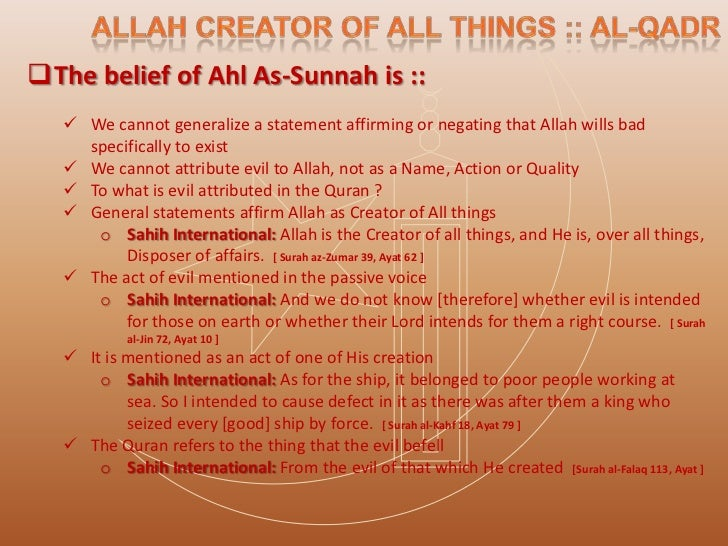 """ Test & Trial      Sahih International: Alif, Lam, Meem. Do the people think that they will       be left to say, """"We be..."""