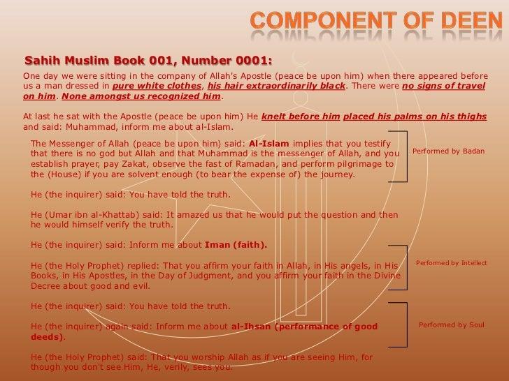 Qadr or Predestination in Islam Slide 3