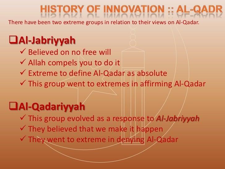 The Pillars of Al-Qadar  Al-'ILM   Al-KITABAH             ALLAH'S          AL-KHALQ  Allah's   The Writing          MASHEE...