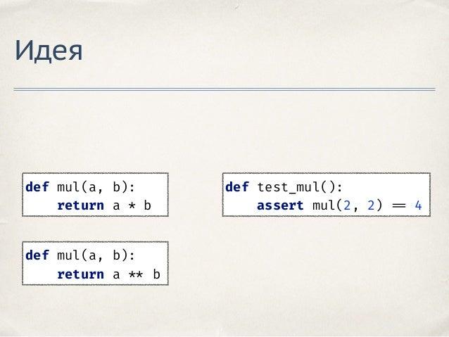 Реализация Source NodeTransformer compile run test