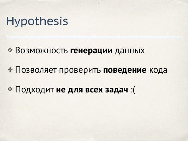 keys = ( st.integers() | st.floats() | st.text(alphabet=string.ascii_letters) )